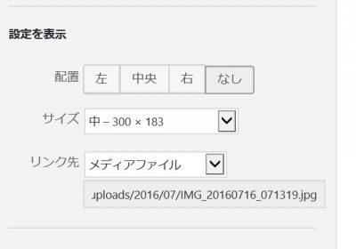 img_20161030_091306